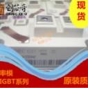 BSM300GA120DN2C图片