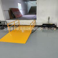 上海OK机械,小型剪叉升降平台,厂家直销