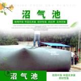 沼气池定制厂家-环保沼气池软体储存罐