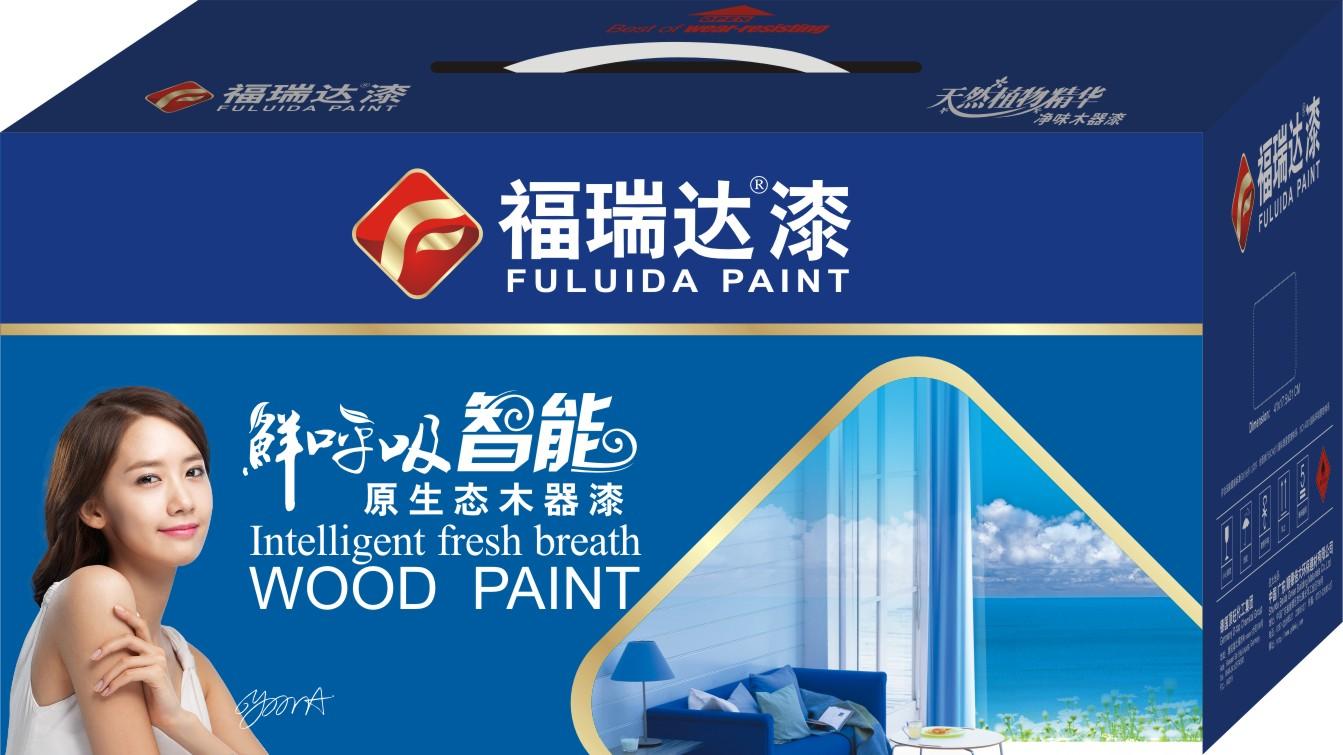 福瑞达漆-鲜呼吸智能原生态木器漆厂家供应-招商-效果