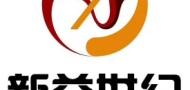 北京新益世纪建材有限公司总部