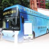 2019深圳國際氫能暨燃料電池技術展覽會 深圳氫能暨燃料電池技術展覽會