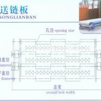 供应冲孔链板不锈钢链板节距38.1链板 输送机链板清洗机网带