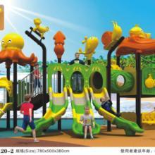 广西小区幼儿组合滑梯 儿童滑滑梯大型玩具 游乐设备图片