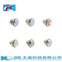 金属按钮防水IP67带灯不锈钢按键开关复位自锁防水开关批发