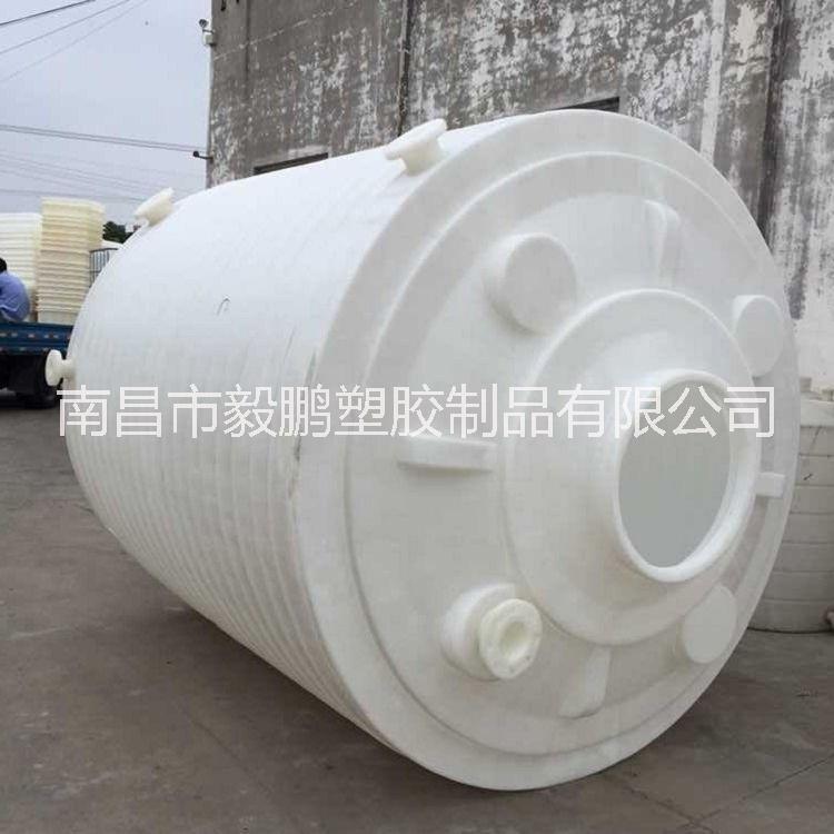 上饶储罐10吨塑料储罐毅鹏厂家