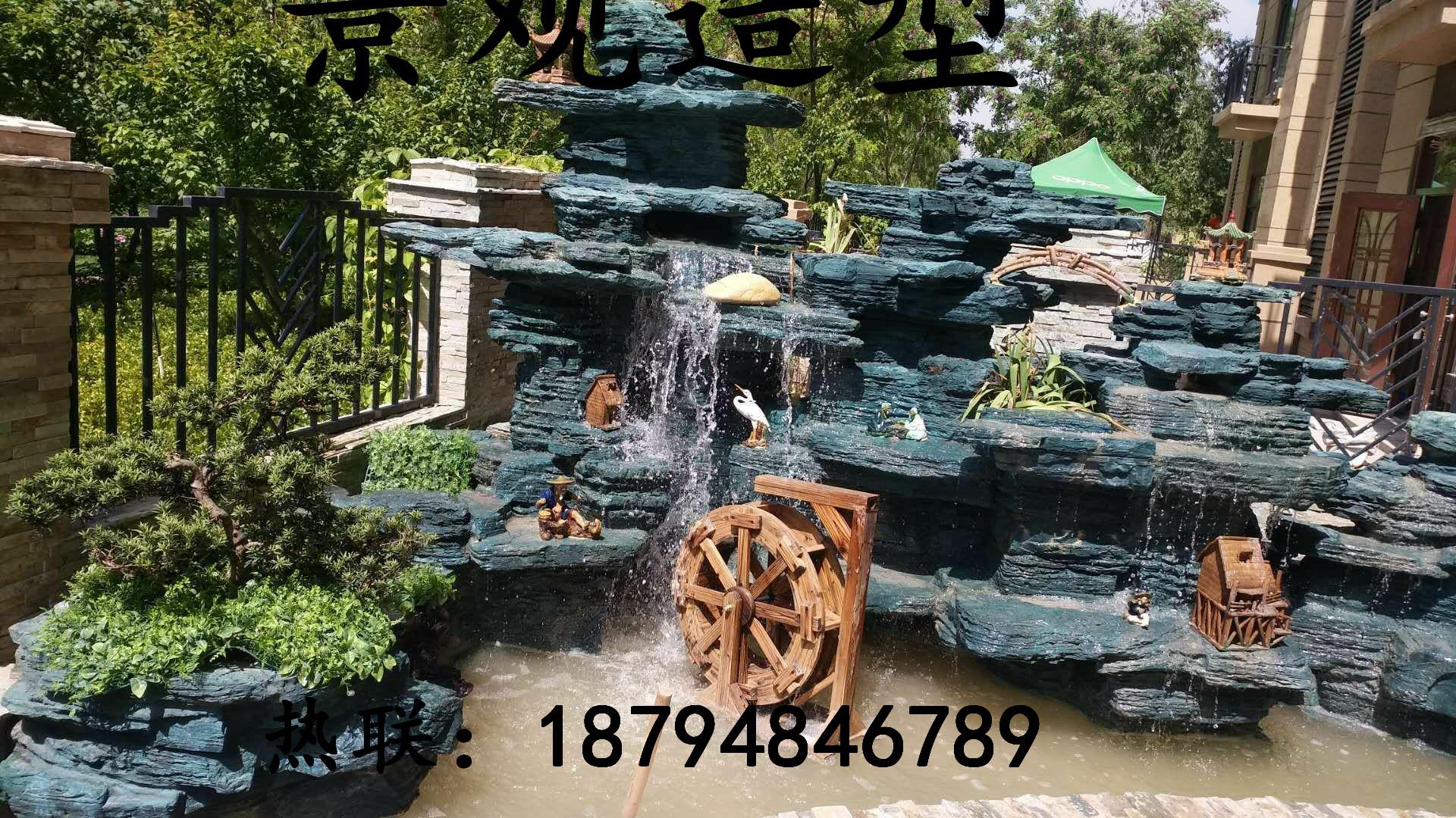 甘肃假山、生态园、 假山 景观造型 仿树 浮雕 景观造型. 景观造型1 景观仿树 景观工程2