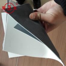 建筑土木工程用PVC防水卷材耐根穿刺聚氯乙烯防水防潮材料