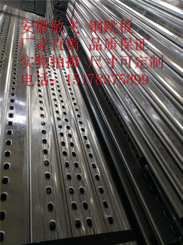 建筑脚手板全钢脚踏板新型踏板防火钢跳板耐腐蚀钢跳板