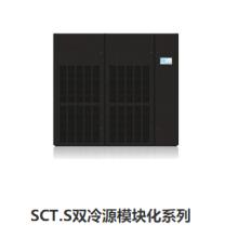 供应佛山蓄电池太阳能电池胶体免维护12V100AH图片