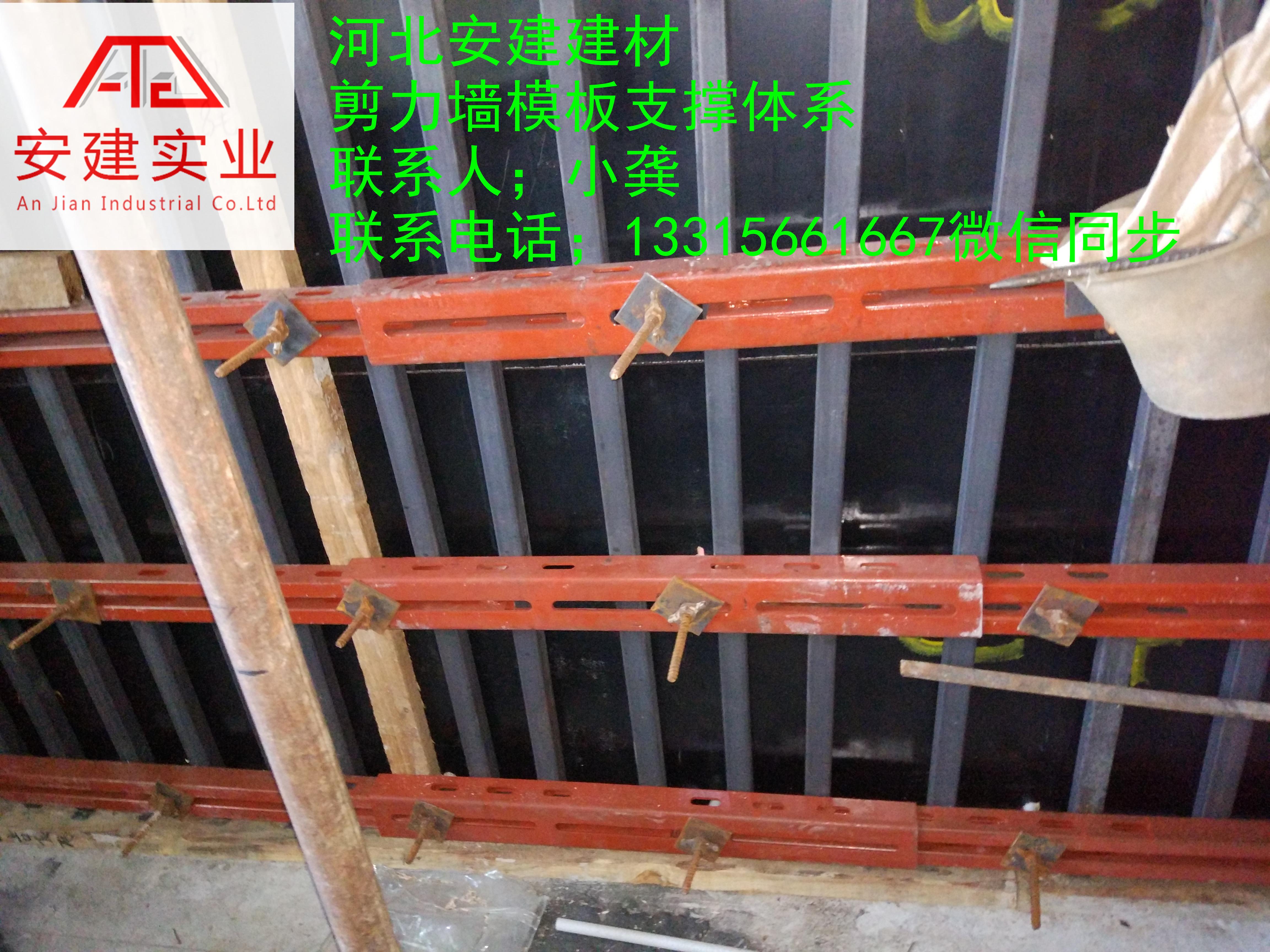 剪力墙模板支撑-免抹灰 剪力墙模板支撑-免抹灰架子管