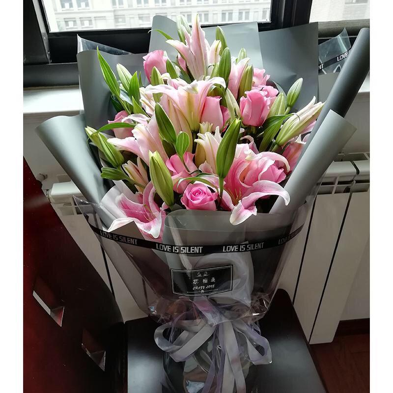 全国香水百合花上海玫瑰鲜花速递同城宁夏吉林武汉河北宁波送花店