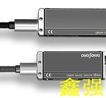 原装日本小野 ONO SOKKI 转速表 HT-3200
