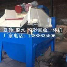 砂浆泥浆回收脱水机 细沙回收机全自动矿砂水力选矿设备批发