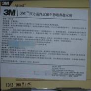 3M压力蒸汽灭菌生物培养指示剂图片