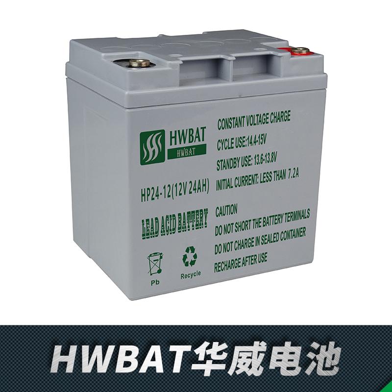 浙江省直流屏专用电池12V38AH