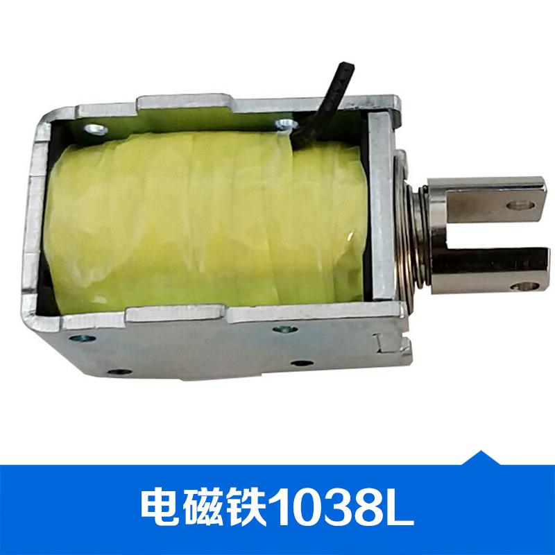 深圳安防门智能锁电磁铁-厂家定制-多少钱-哪里有-报价