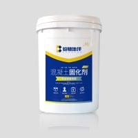 混凝土固化剂-钠剂环氧树脂胶泥地面起砂处理剂