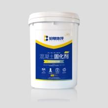 混凝土固化剂环氧地坪漆地坪材料厂家批发
