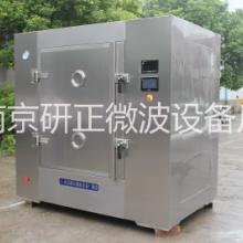 微波干燥机1-45KW批发
