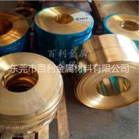 美标 C27400黄铜带 德标CuZn40黄铜带 厂家直销 厚度0.1 0.2 0.3 0.4 0.5 M Y2 Y4