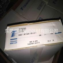 TSUBAKI带附件链条RS40-1-2LK1日本椿本小型输送链图片