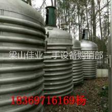 出售不锈钢反应釜 出售二手不锈钢反应釜 搪瓷反应釜 18369716169批发
