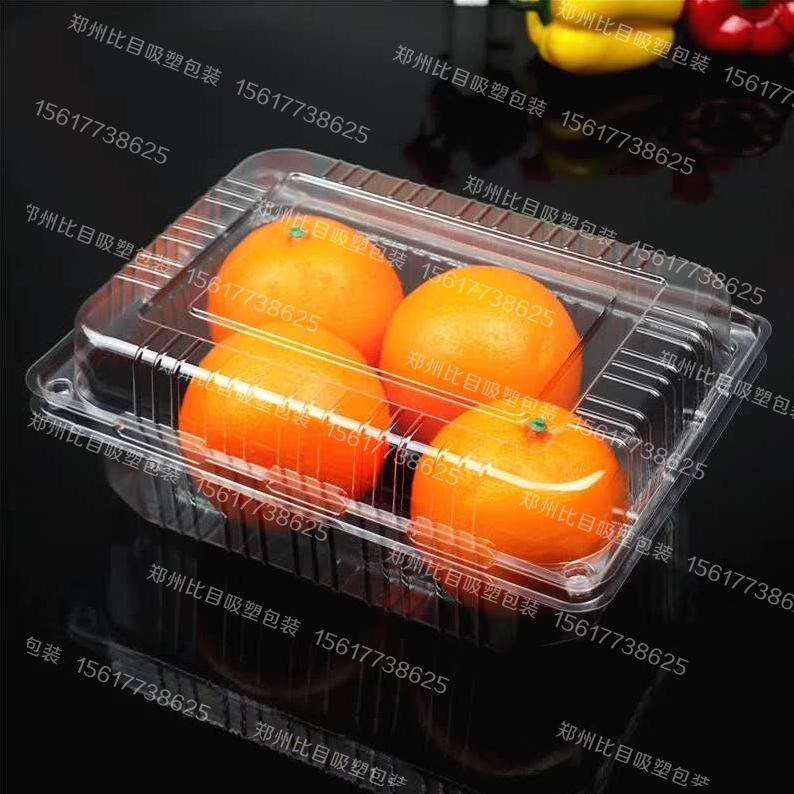 水果盒透明蔬果盒塑料水果盒草莓盒猕猴桃盒蓝莓盒蜜桃托苹果盒石榴托