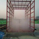 许昌郑州平板式洗轮机全国招商