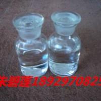 环保型溶剂油D20性能/用途/供应