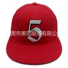 定制款平檐棒球帽 夏季纯色立体包边绣花遮阳帽  鸭舌帽生产厂家图片