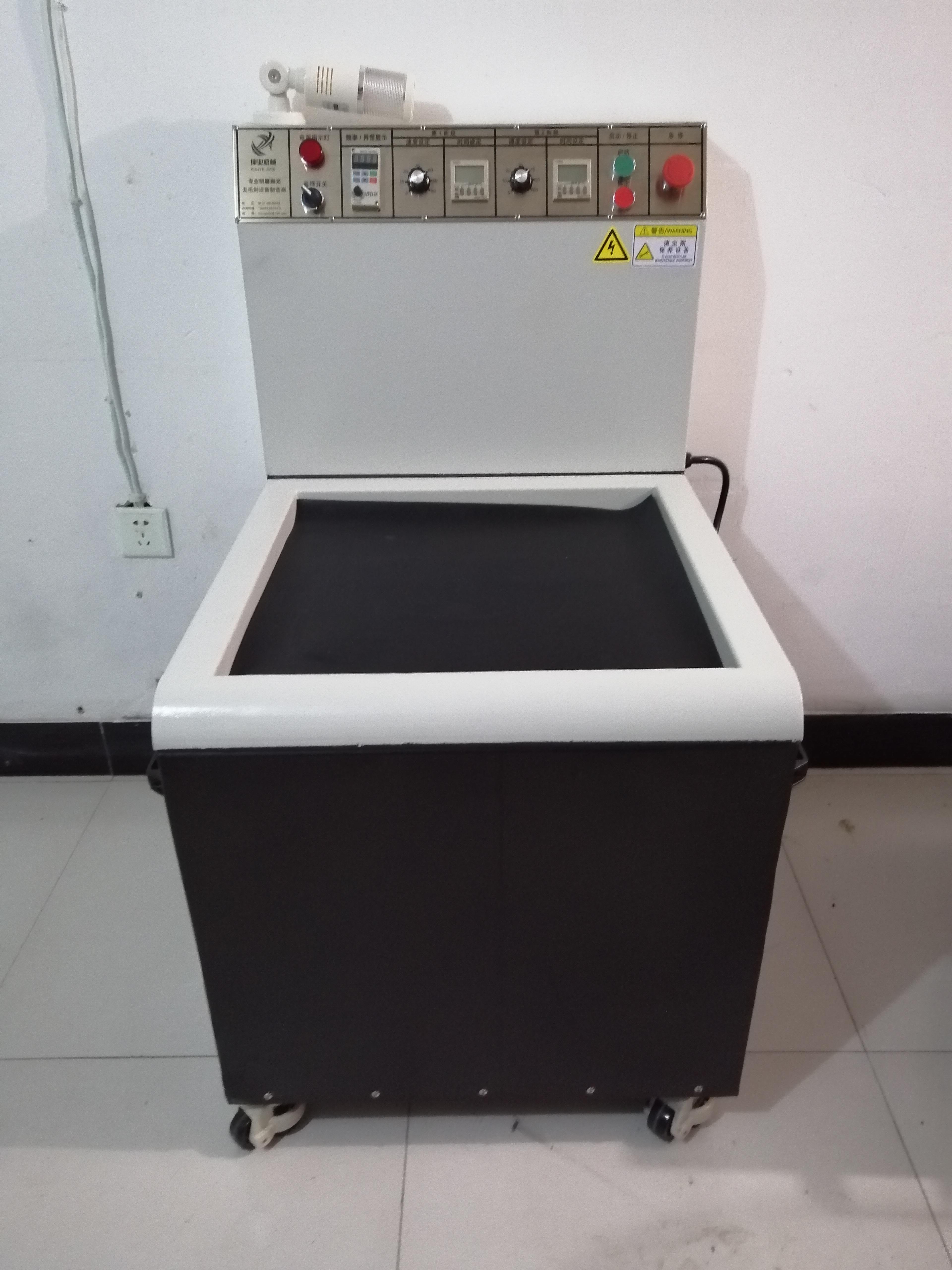磁力研磨抛光机KY-8030