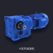 浙江KA187齿轮减速机供应商批发价格表 欢迎来电咨询批发