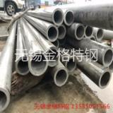 不锈钢管 304L精密不锈钢管 不锈钢无缝管