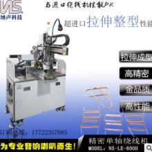 绕线机 专业生产绕线机 厂家供应绕线机 无线充绕线机批发