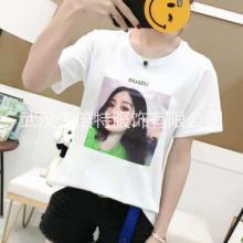 大量批发女装T恤_北京大量批发女装T恤_女装T恤供货商_女装T恤直销厂家批发