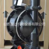 吕梁隔膜泵维修自吸泵 采矿工作面排水BQG-450/0.2批发商?