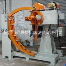 倍思特MT-1000重型材料架来单定做,金属卷料最大承重30T超重型材料架 液压扩展 带压料臂批发