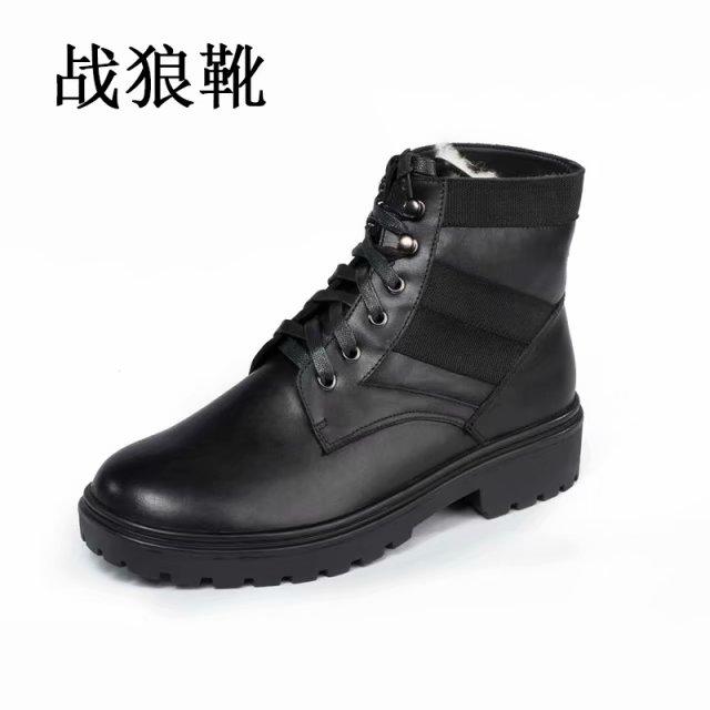 电发热保暖鞋销售