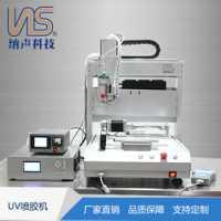UV喷胶机  点胶机供应厂家 点胶机批发商 过UV灯一体化点胶机 点胶机价格 厂家供应点胶机 喷胶机供应厂家