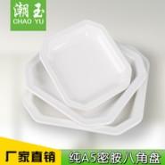 密胺仿瓷菜盘子猴盘八角盘图片