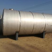 容器罐生产厂家-庚珈麒金属制品厂家报价-优质供应商