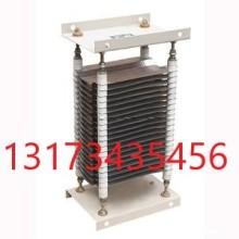 不锈钢电阻器、电阻器、频敏变阻器、制动电阻器山东鲁德电器