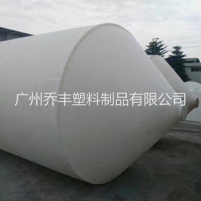 塑料锥形水塔 锥底储罐 1方锥底水塔 PE锥形桶报价 锥形塑料储罐厂家直销