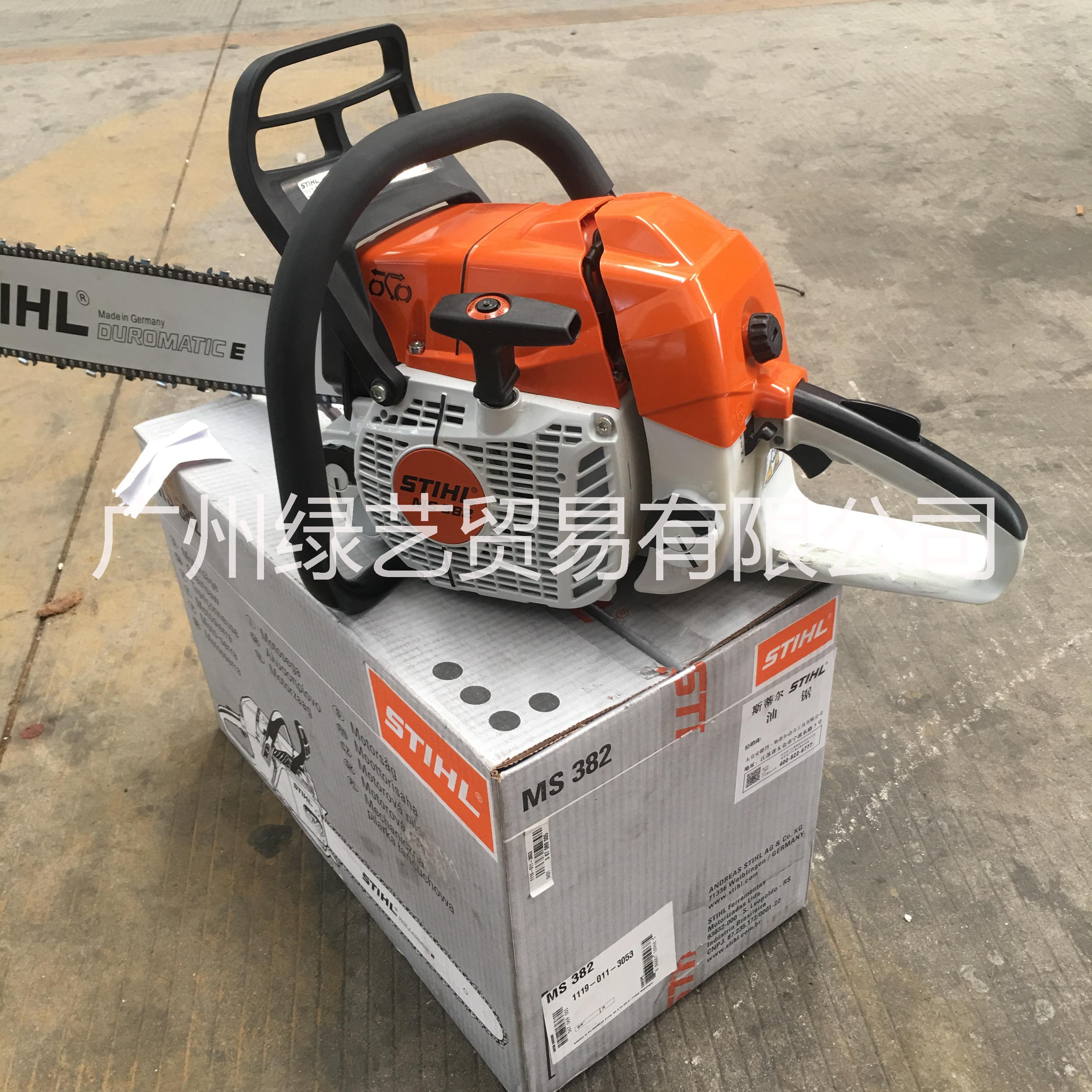 德国斯蒂尔油锯西德油锯MS251专业砍伐油锯省油油锯
