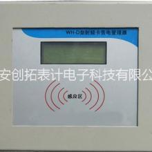 刷卡型IC卡智能热水水表/厂家直销/批发图片