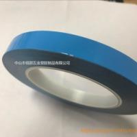 导热双面胶垫 导热双面胶垫报价 导热双面胶垫批发 导热双面胶垫供应商 导热双面胶垫生产厂家