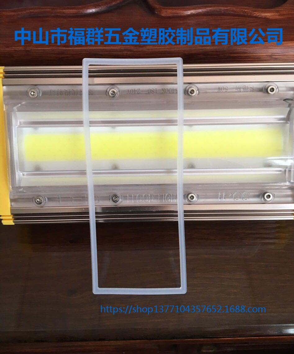 工厂直销透明硅胶垫 硅胶脚垫 LED灯具硫化硅胶垫遮光 网格橡胶垫 自粘3M硅胶垫