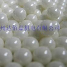 形硅酸锆珠氧化锆珠涂料油漆研磨 形硅酸锆珠氧化锆珠涂料油漆研磨机