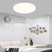 LED明装圆形面板灯600MM 现代简约免开孔大圆形面板灯客厅吸顶灯图片